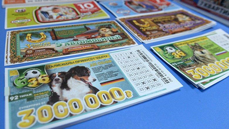 Крупные выигрыши в лотереях не всегда приносят счастье