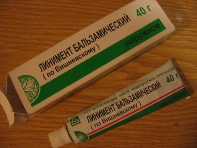 «Ведьмино зелье»: эту правду про мазь Вишневского вам не расскажет ни один фармацевт