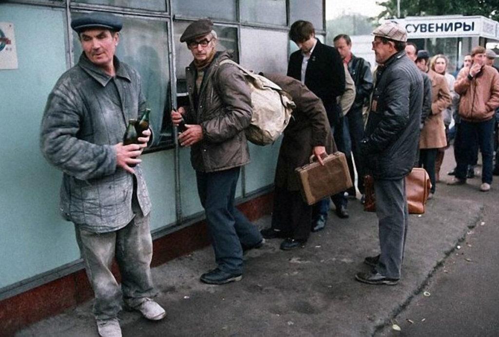 Узнав такое про мужчин СССР, вы перестанете их уважать