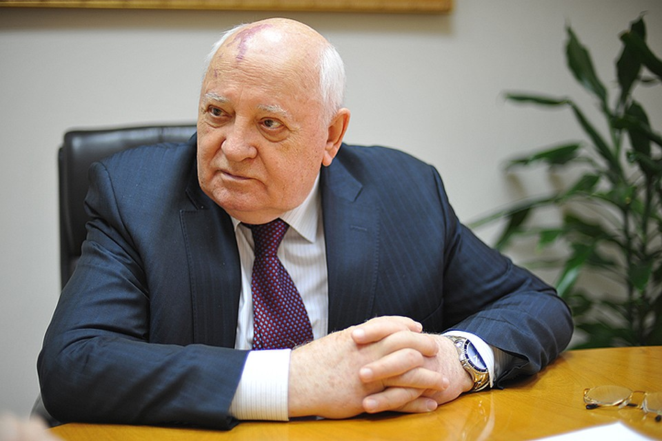 Почему Горбачев допустил развал СССР: уже можно рассказывать
