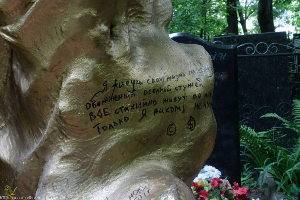 Тайна могилы Соньки Золотой Ручки: зачем туда ходил Мережко