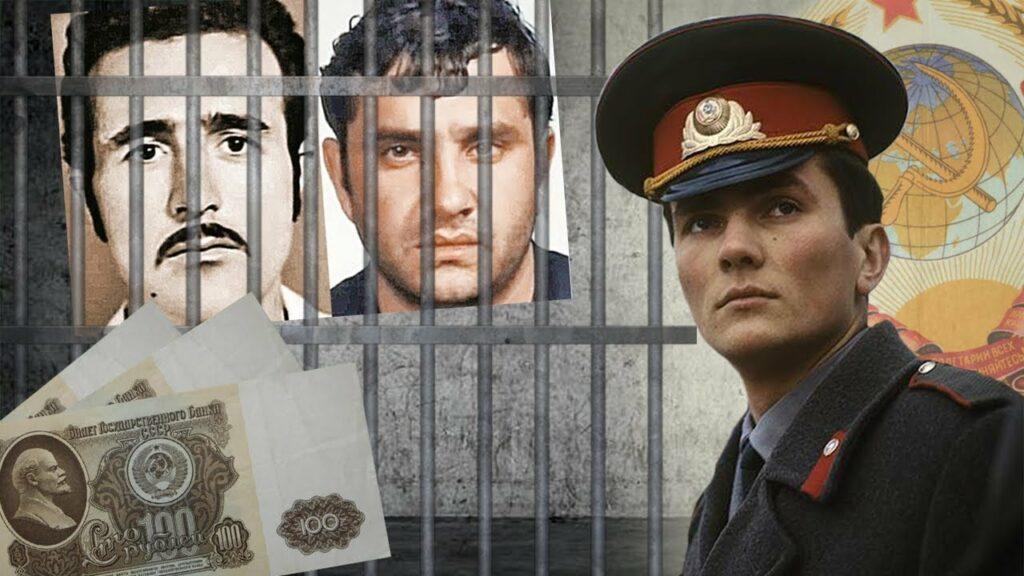 Рассекреченное дело желтого зонта: как в СССР ограбили банк на 1,5 миллиона рублей